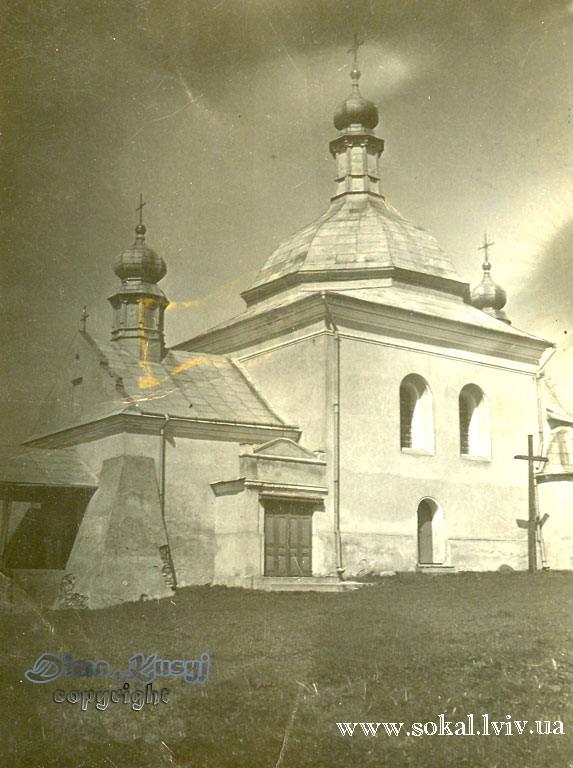 м.Сокаль, Церква св.Миколая