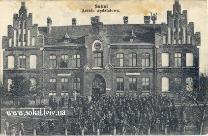 м.Сокаль, Червона школа
