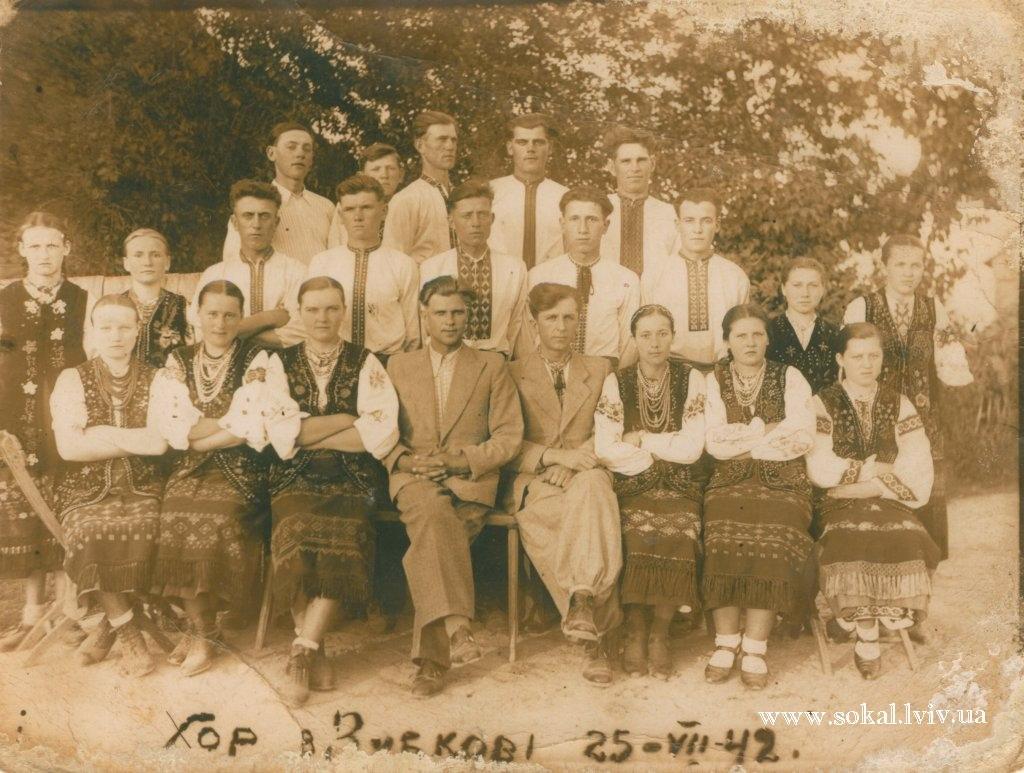 c.Зубків, Хор