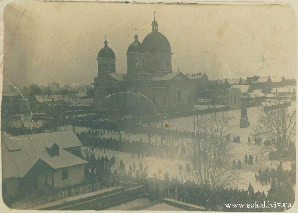 м.Сокаль, Церква св. Петра і Павла, дефіляда