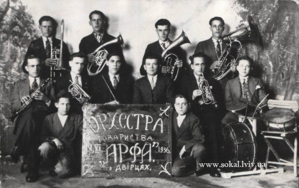 c.Двірці, Оркестра товариства