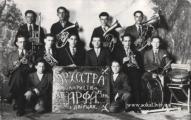 Оркестра товариства