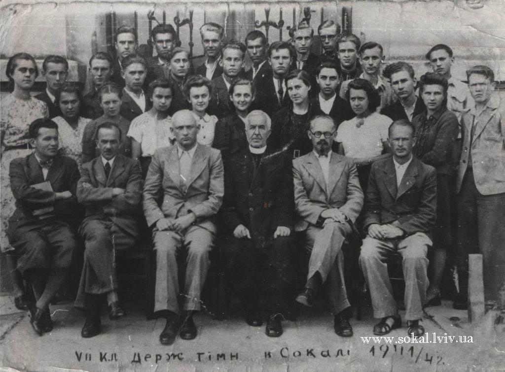 м.Сокаль, 7 клас гімназії