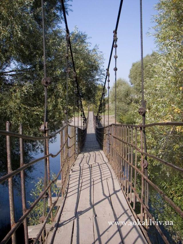 м.Червоноград, Підвісний міст