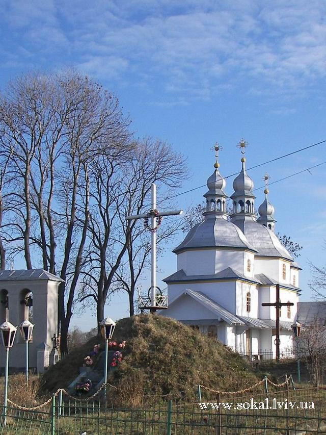 c.Горбків, Цервка