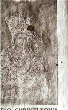 м.Сокаль, Сокальська Божа Матір Потішення