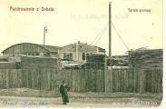 Тартак у м.Сокалі  колишній побут біля налатки