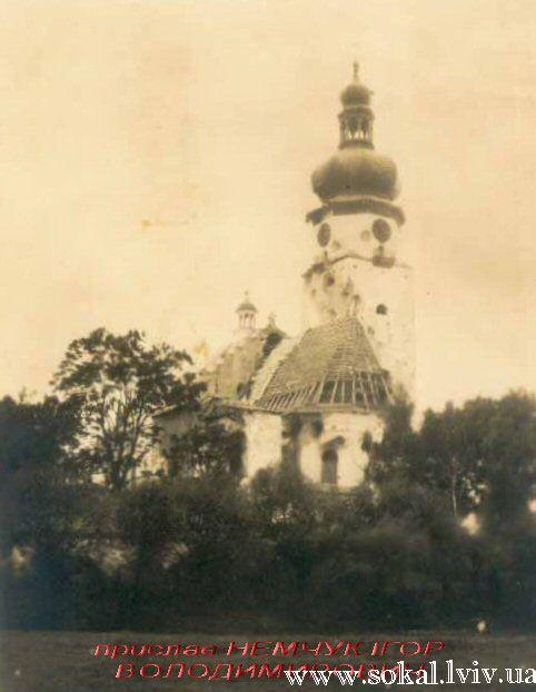 м.Сокаль, Кляштор оо.Бернардинів підчас І світової війни