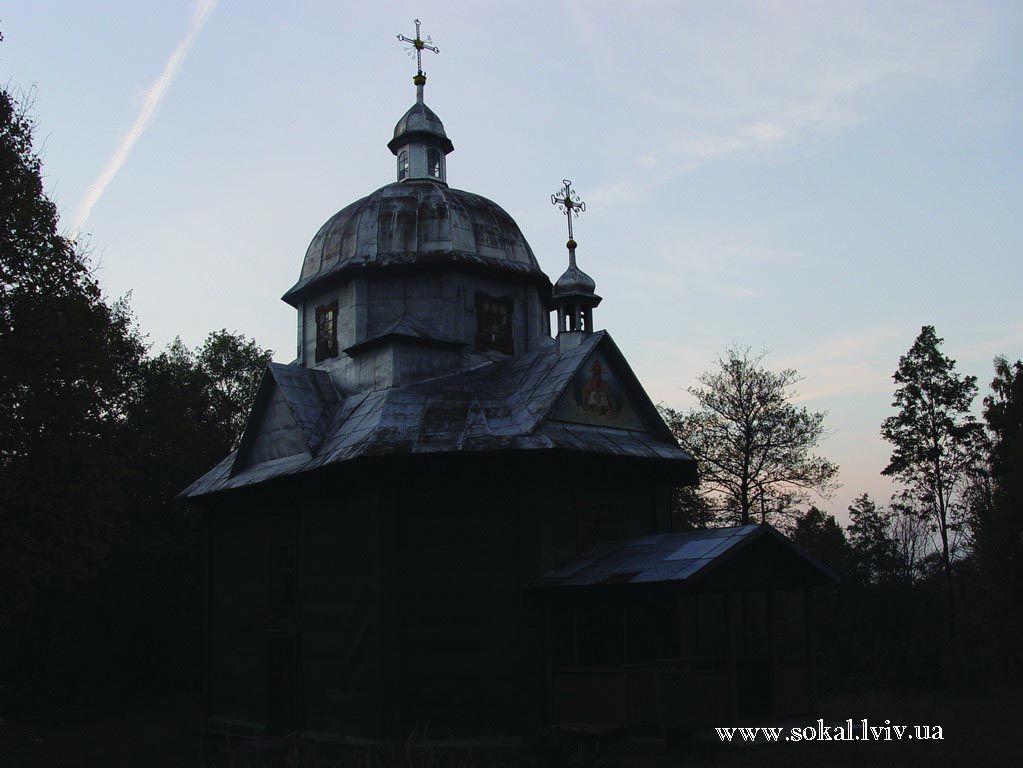 Каплиця св. Юразбудовано 1877 р.