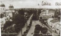 Центр Сокаля