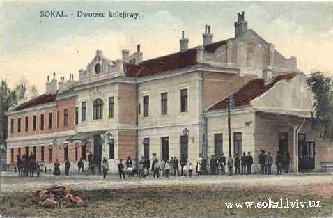 м.Сокаль, Залізно-дорожна станція