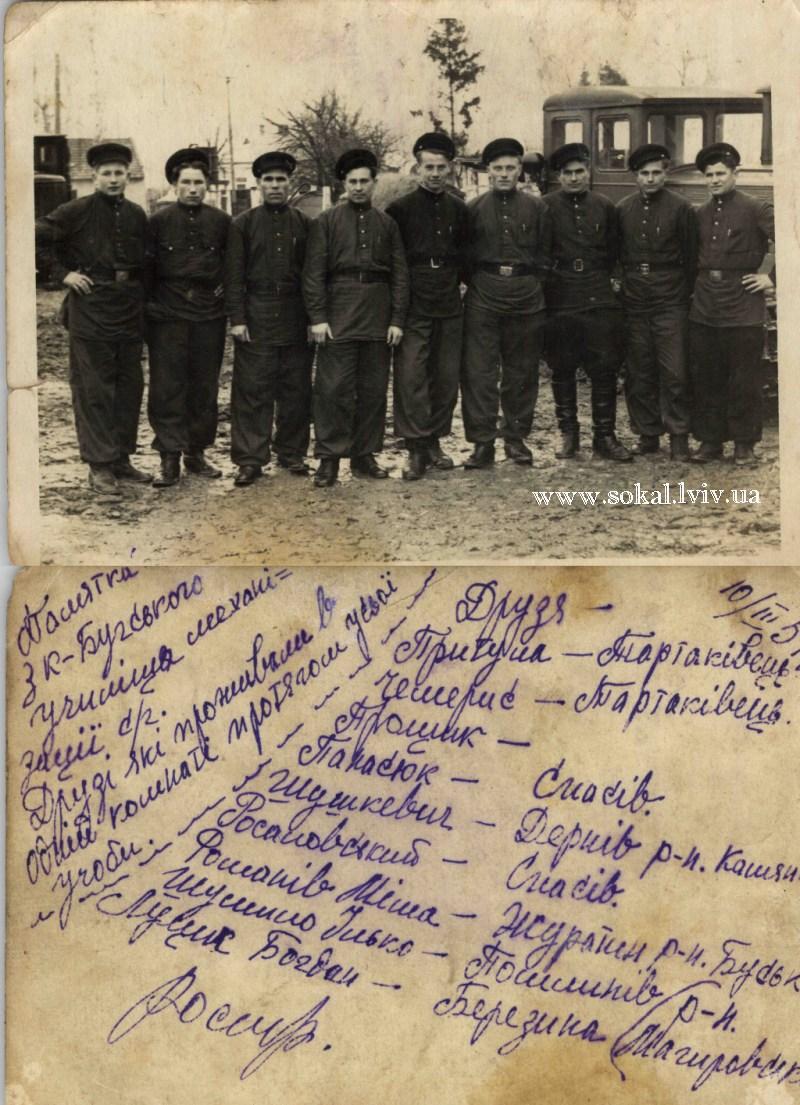 Четвертий справа Росаловський Тимофій Федорович мешканец с. Спасів
