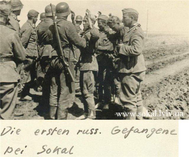 м.Сокаль, Початок війни