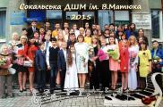 Випуск-2015 , музичний відділ