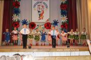 регіональний Фестиваль народної хореографії «Свитазівські притупи»Нові зірки (Буськ)