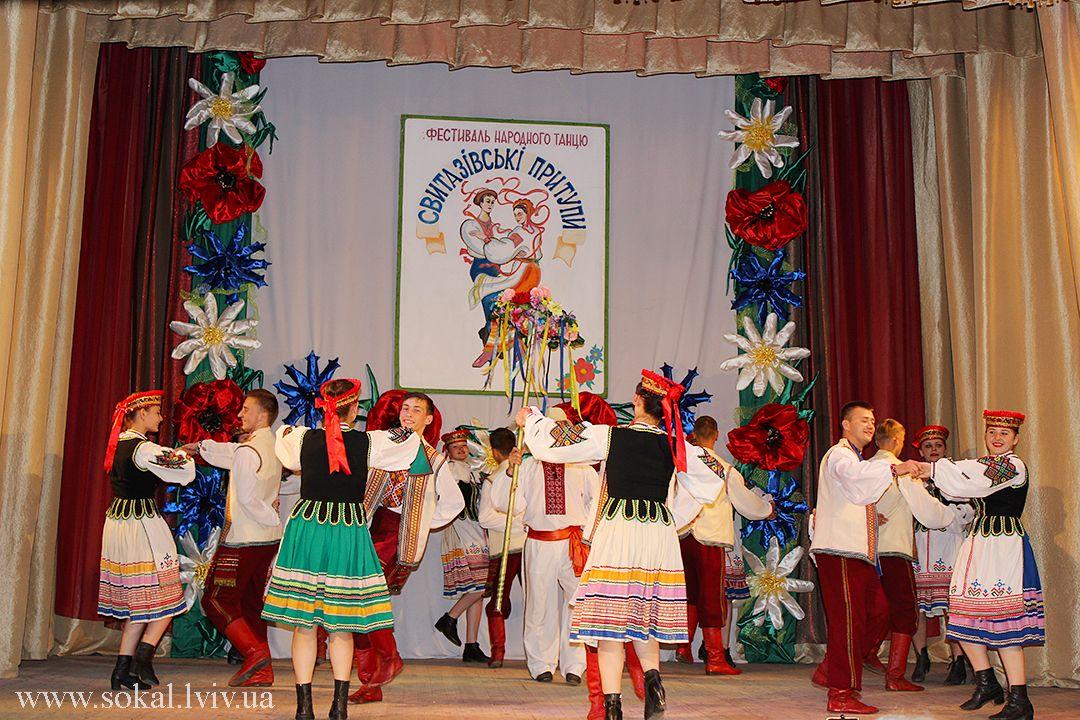 м.Сокаль, регіональний Фестиваль народної хореографії «Свитазівські притупи»Бужани (с.Ільковичі)