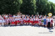 регіональний Фестиваль народної хореографії «Свитазівські притупи»Нові зірки (Буськький р-н)