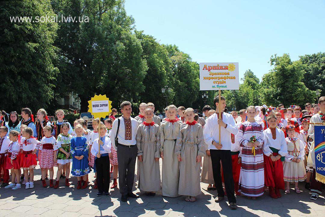 м.Сокаль, регіональний Фестиваль народної хореографії «Свитазівські притупи»Аніка (Буський р-н)