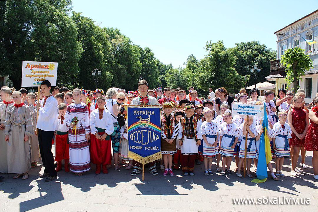 м.Сокаль, регіональний Фестиваль народної хореографії «Свитазівські притупи»Веселка