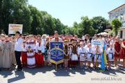 регіональний Фестиваль народної хореографії «Свитазівські притупи»Веселка