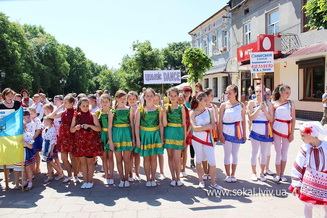 м.Сокаль, регіональний Фестиваль народної хореографії «Свитазівські притупи»Едельвейс (Самбірський р-н)
