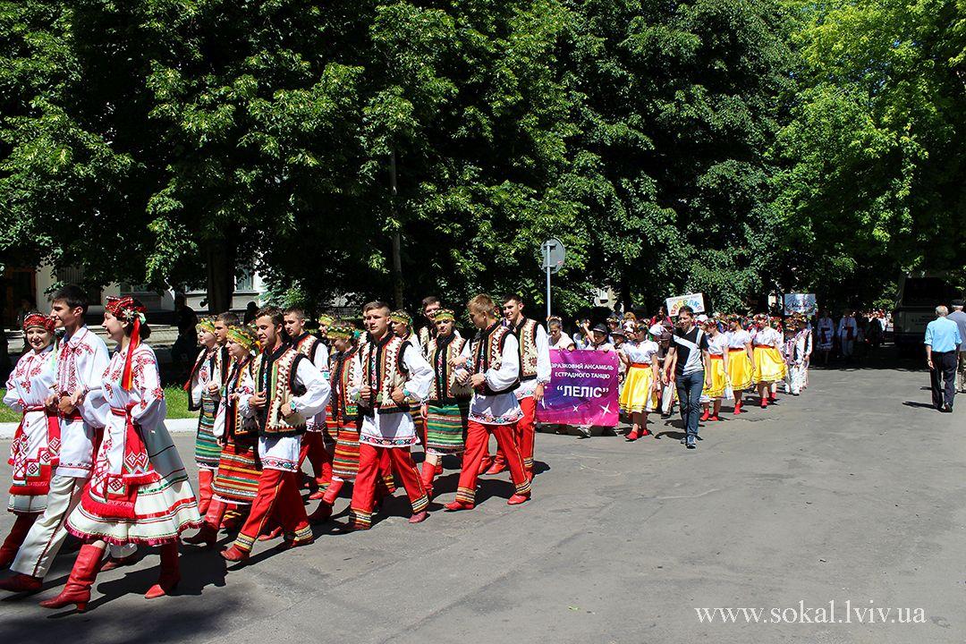 м.Сокаль, регіональний Фестиваль народної хореографії «Свитазівські притупи»