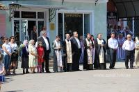 урочистостi з нагоди 24 річниці Незалежності України