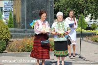 урочистостi з нагоди 24 річниці Незалежності Українипереможці акції