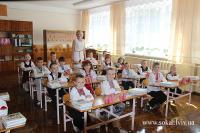 День знаньСокальський навчально-виховний комплекс «Загальноосвітня школа І-ІІІ ступенів №4- ліцей» 1-Г клас