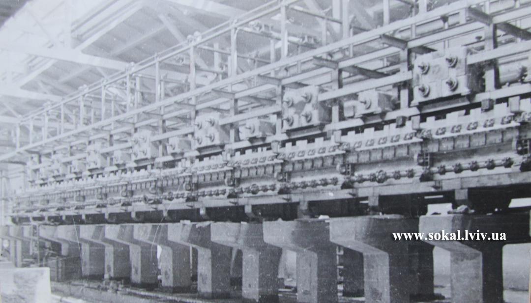 м.Сокаль, Прядильний агрегат 1969 р.