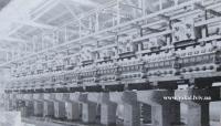 Прядильний агрегат 1969 р.
