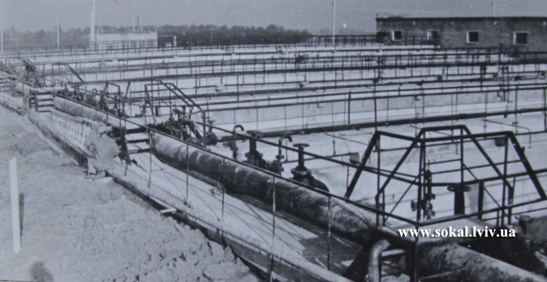 м.Сокаль, очисні споруди 1968 р.