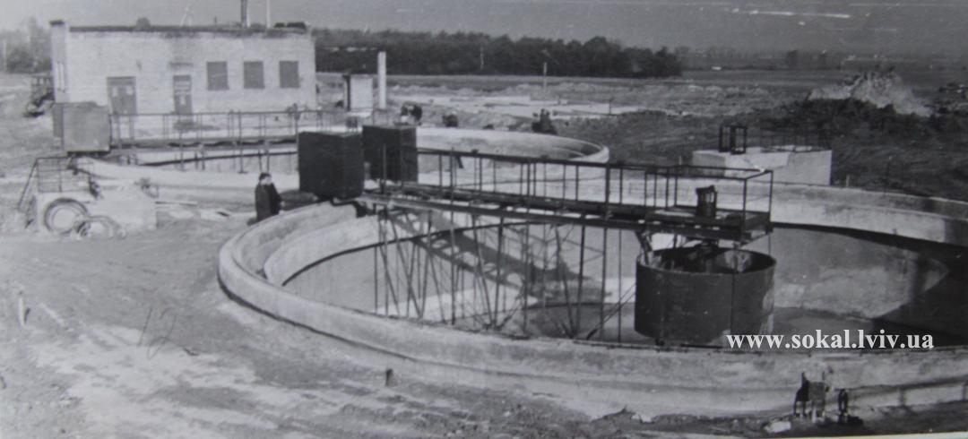 м.Сокаль, Підготовкадо запуску радіальних відстійників очисних споруд 1968  р.