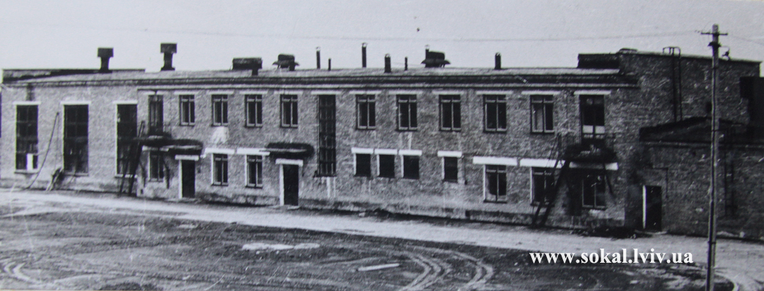 м.Сокаль, Головний корпус очисних споруд 1967 р