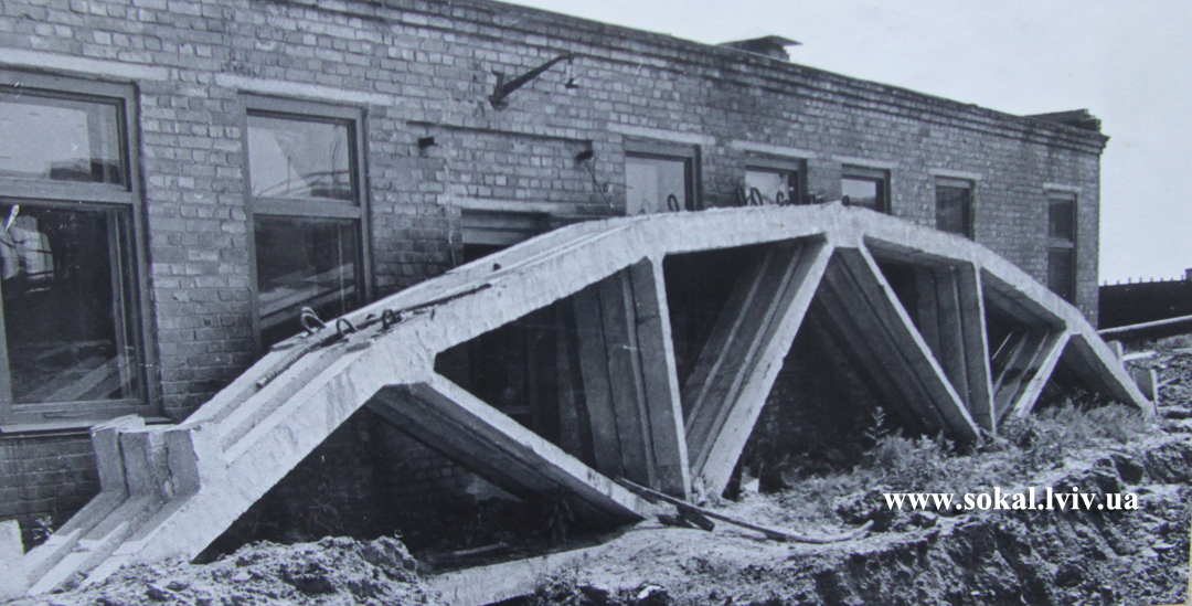 м.Сокаль, Приміщення пральні 1968