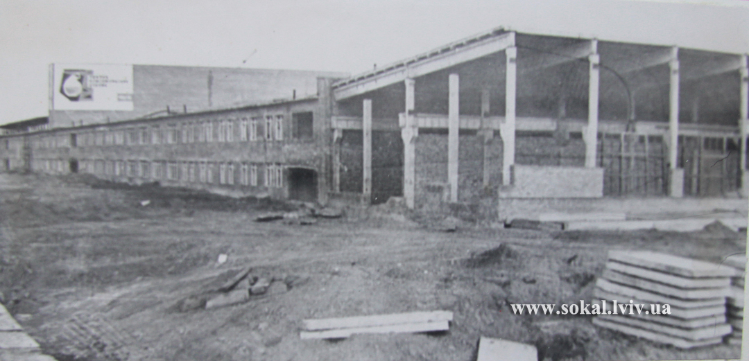 м.Сокаль, Головний корпус заводу 1964 р
