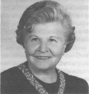 Ірина Кашубинська