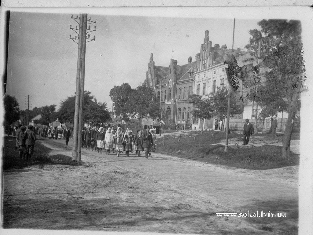 м.Сокаль, Похід головною вулицею Сокаля 60-ліття Т-ва Просвіта в 1928 р.