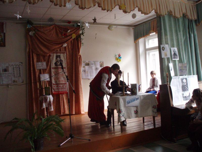 м.Сокаль, освітаПід керівництвом учителя словесності Васьків О.О. вони поринули у світ Шевченкового слова