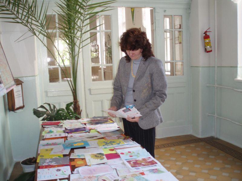 м.Сокаль, освітаУ цьому році спільно з учителем християнської етики С.О.Михайловою із ініціативи уч. парламенту ми виготовляли листівки для людей поважного віку з м.Сокаля.
