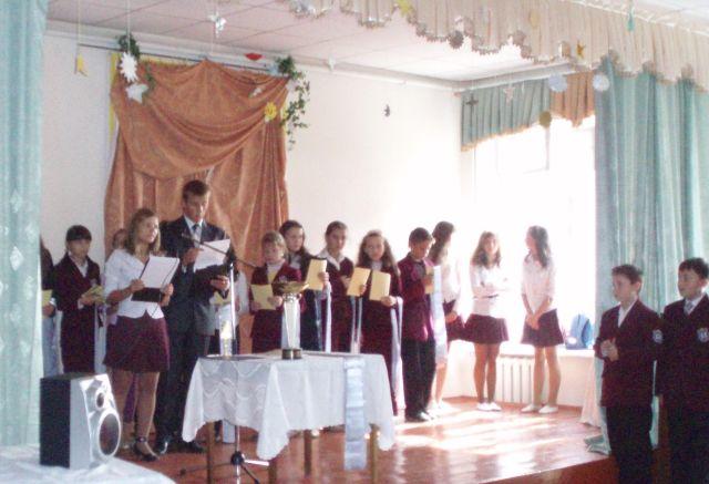м.Сокаль, освіта30 вересня 2009р. посвята першокласників у гімназисти