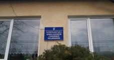 Амбулаторія у Хлівчанах отримала «нове життя»!