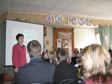 Директор школи Л.М. Омеляш дякує за чудове дійство його учасникам і організаторам