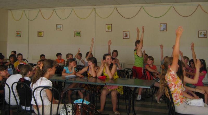 м.Сокаль, Пришкільний табір...а переможців різноманітних конкурсів визначаємо шляхом голосування