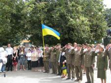 23 серпня — День Державного прапора України