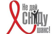 ВІЛ в Україні - хвороба, але не вирок