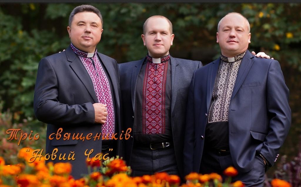 """Risultati immagini per тріо священиків """"Новий час"""""""
